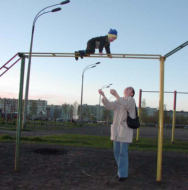 в Помощник воспитателя сад, детский Вакансия: Москва